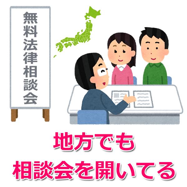 2.日本全国、手厚いサポート