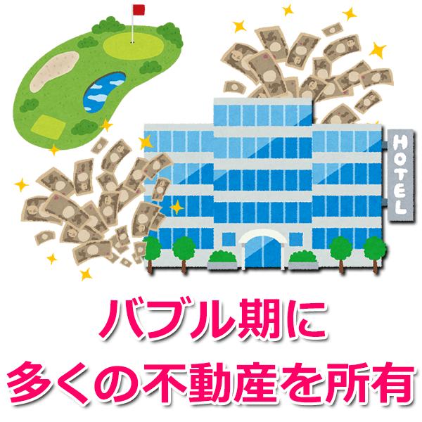2位.小林旭(推定51億円)