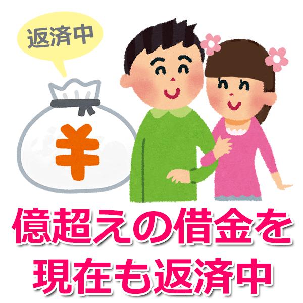 かつみさゆり(漫才師)