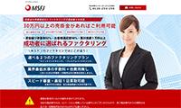 MSFJ株式会社